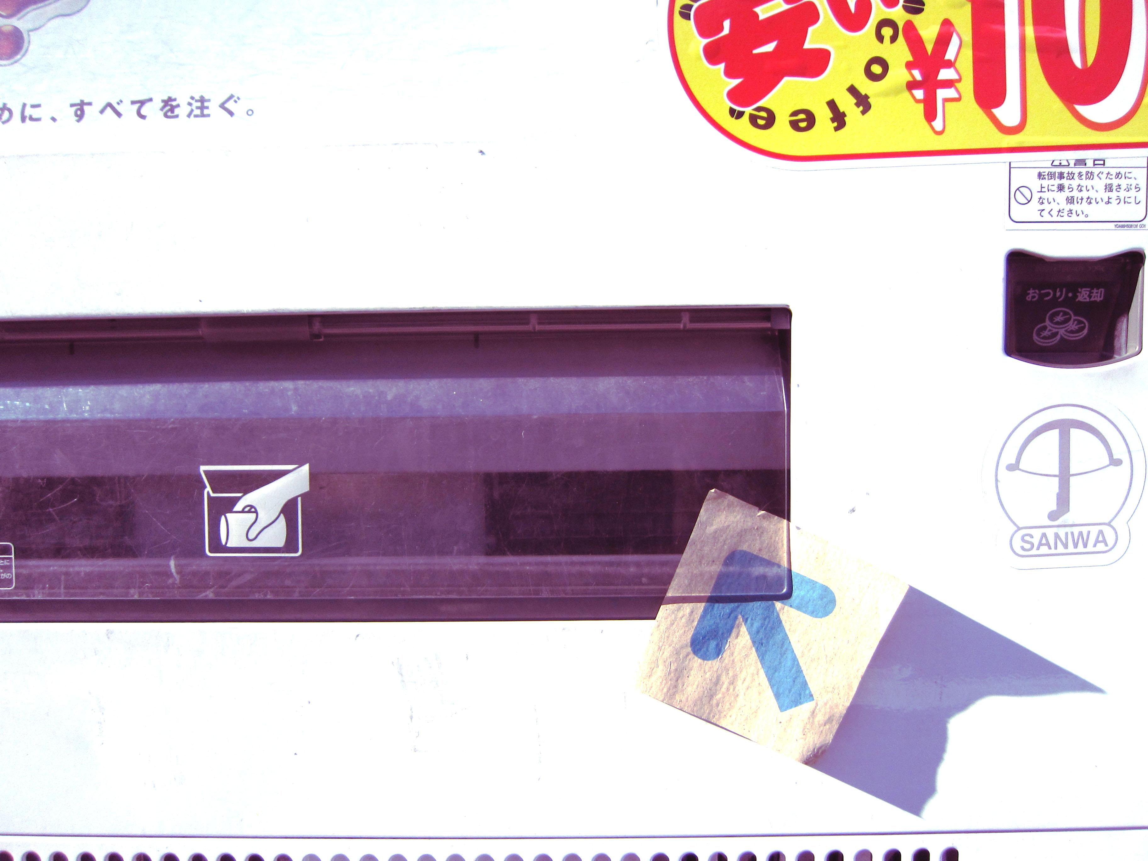 やじるし 新ロゴ 素材写真 3